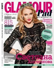 COVER  #GL04-2013-008.indd