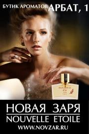 loktev_new-15