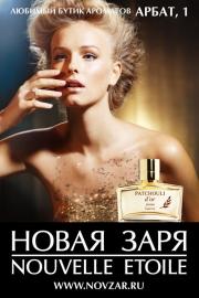 loktev_new-16