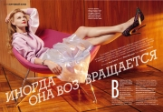 COVER STORY_Svetlana Hodchenkova  #GL04-2013-010.indd
