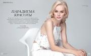 alina_golub_new-24