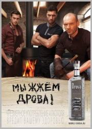 iliya_ob-40