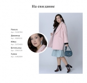 romanova_new-66