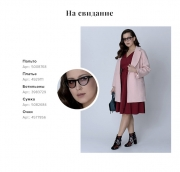 romanova_new-67