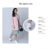 romanova_new-69
