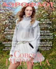 abrosimova_new-12