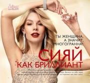 vaslena_new-58