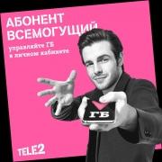 ermakov_iliya-6